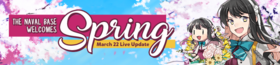 Wikia 2019 March 22nd Banner