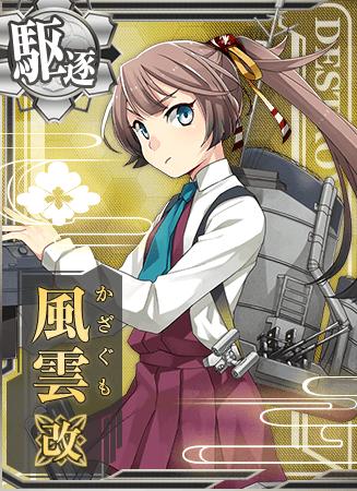 Kazagumo Kai Card