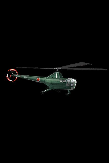 S-51J 326 Equipment