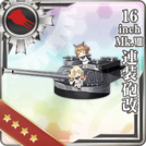 16inch Mk.VIII Twin Gun Mount Kai 332 Card