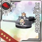 16inch Mk.VIII Twin Gun Mount Kai 332 Card
