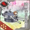 381mm 50 Triple Gun Mount Kai 137 Card