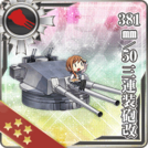 381mm 50 Triple Gun Mount Kai 137 Card