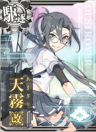 Amagiri Kai Card