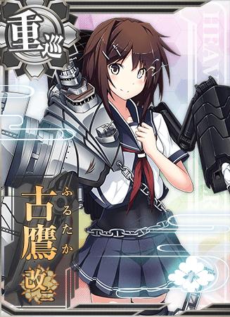 Furutaka Kai Ni Card