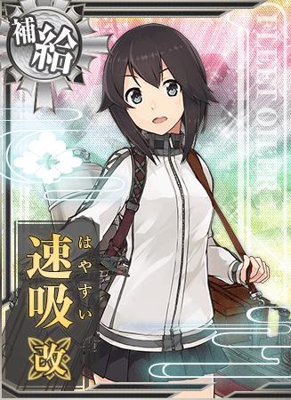 Hayasui Kai Card
