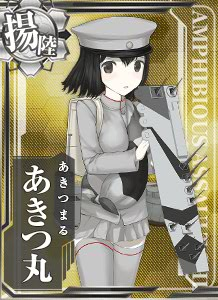 LHA Akitsu Maru 161 Card