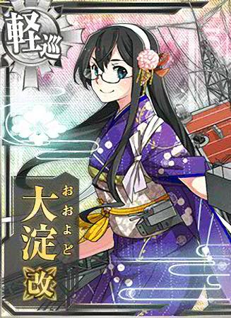 Ooyodo Kai New Year Card