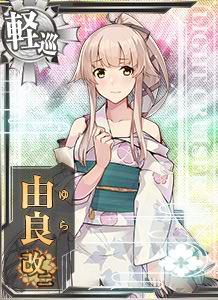 Yura Kai Ni Yukata Card Damaged