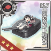 12.7cm Twin Gun Mount Model D Kai 2 267 Card