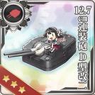 12.7cm Twin Gun Mount Model D Kai 2 267 Card