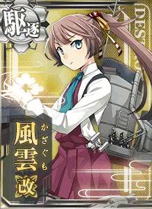 DD Kazagumo Kai 349 Card