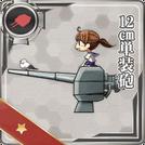 Equipment1-1