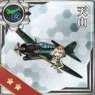 Equipment17-1
