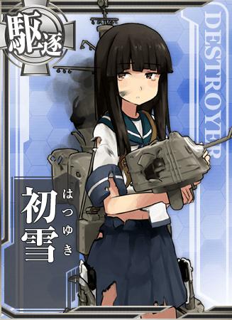 Hatsuyuki Card Damaged
