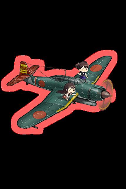 Ryuusei Kai (CarDiv 1 Skilled) 343 Full