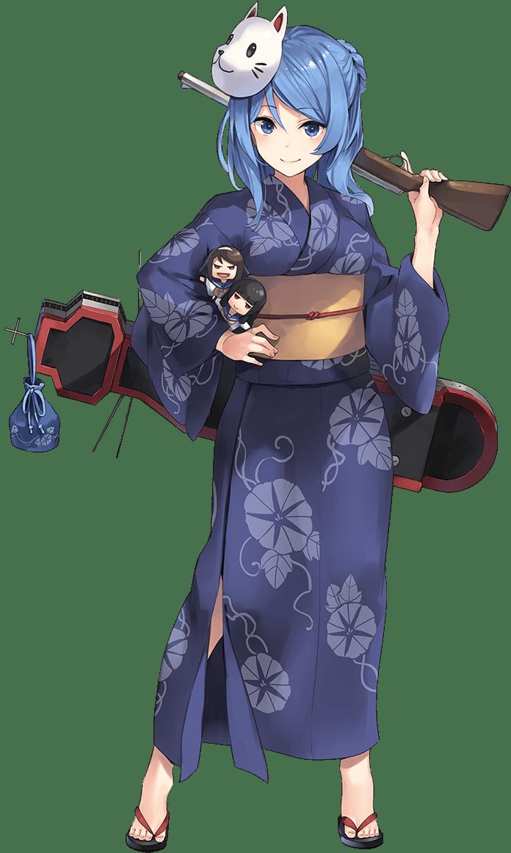 Urakaze Yukata Full