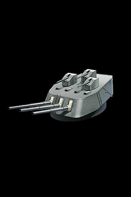 30.5cm Triple Gun Mount Kai 232 Equipment