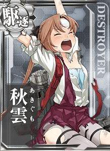 Akigumo Oyakodon Card Damaged