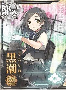 DD Kuroshio Kai Ni 568 Card