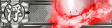 Escort Fortress II Banner