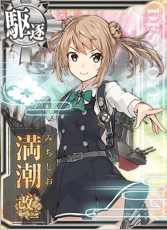 Michishio Kai Ni Card
