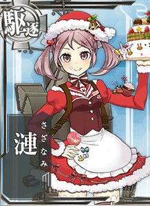Sazanami Christmas 2016 Card