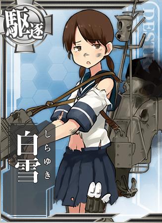 Shirayuki Card Damaged