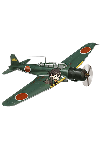 Type 97 Torpedo Bomber (931 Air Group) 082 Full