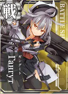 FBB Gangut 511 Card Damaged
