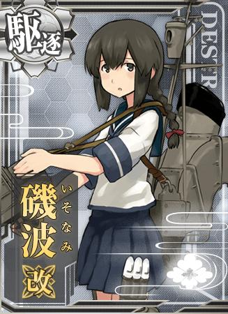 Isonami Kai Card