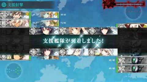 【Kancolle】 Summer 2015 Event - E7 Easy (丙) Clear