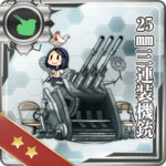 25mm Triple Autocannon Mount 040 Card