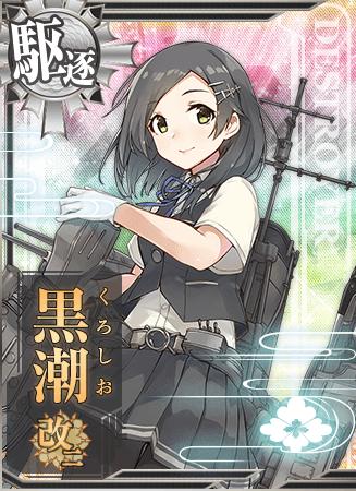 Kuroshio Kai Ni Card