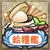 Shop Icon Food Supply Ship Irako