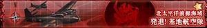 Spring 2016 E4 Banner