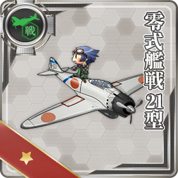 File:Type 0 Fighter Model 21 020 Card old.png