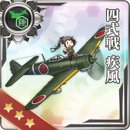 Type 4 Fighter Hayate 218 Card