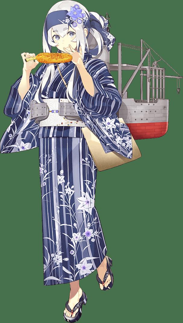 Kamoi Kai Yukata Full
