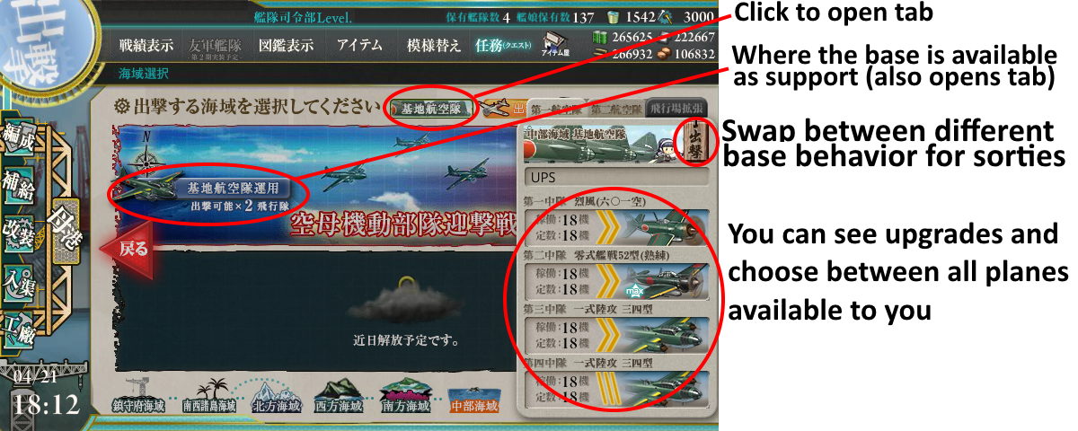 Land Base Aerial Support | KanColle Wiki | FANDOM powered by Wikia