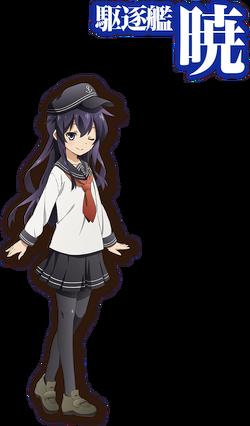 Anime akatsuki