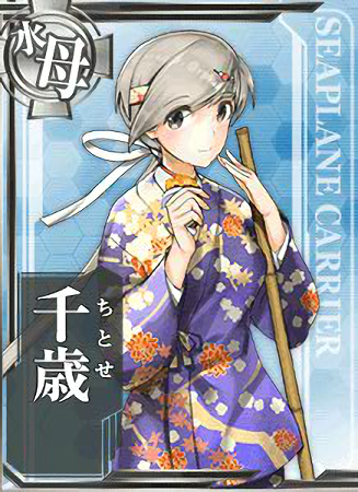 Chitose Yukata Card