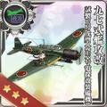 Prototype Type 97 Torpedo Bomber Kai No. 3 Model E (w Type 6 Airborne Radar Kai) 344 Card
