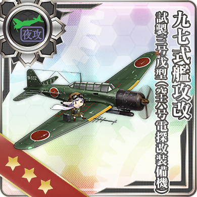 Prototype Type 97 Torpedo Bomber Kai No. 3 Model E (w Type 6 Airborne Radar Kai) 344 Card