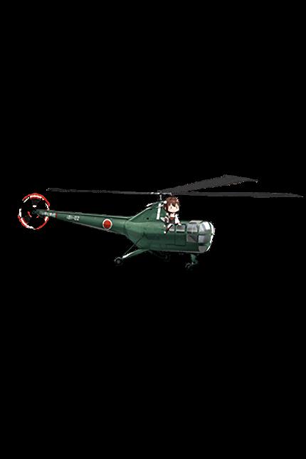 S-51J 326 Full