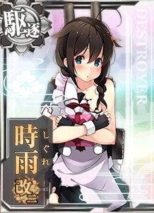 Shigure Kai Ni Valentine Card Damaged
