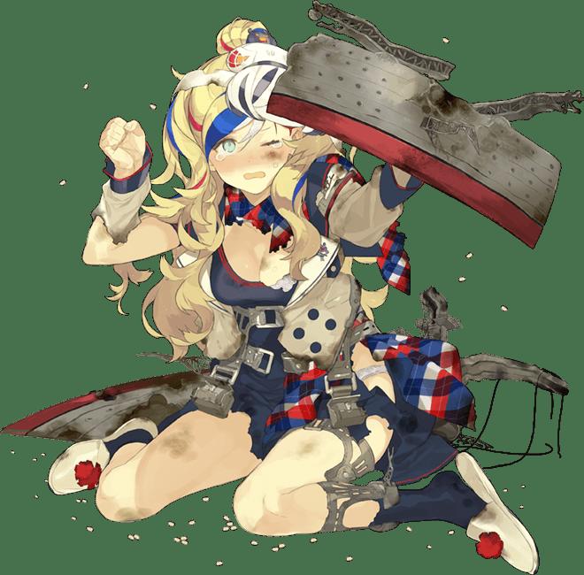 Commandant Teste Setsubun Full Damaged
