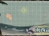 地圖/南西諸島外海警備