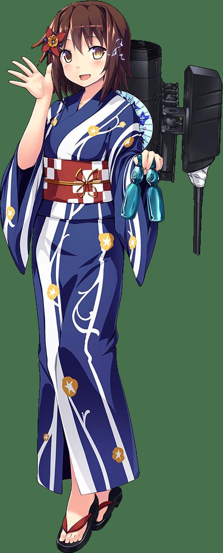 Furutaka Yukata Full