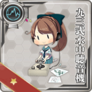 Type 93 Passive Sonar 046 Card